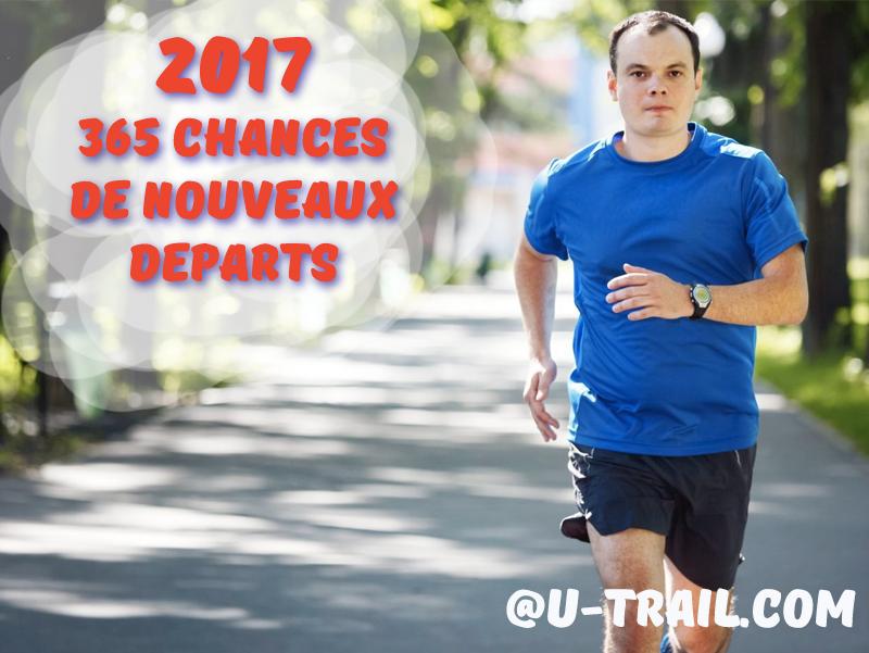 motivation trail 2017