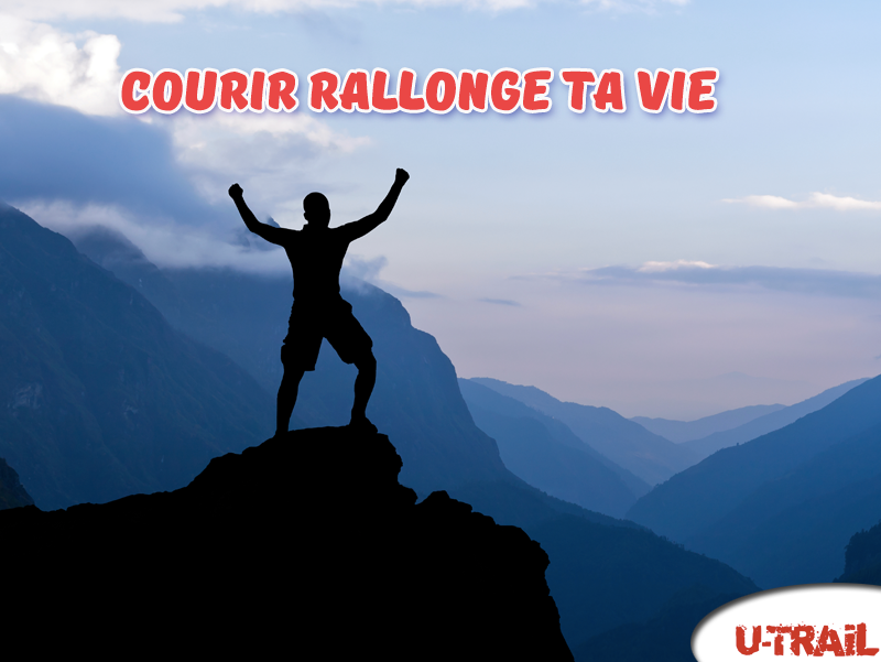 motivation trail vie