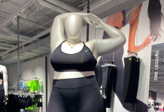 nike mannequin grande taille